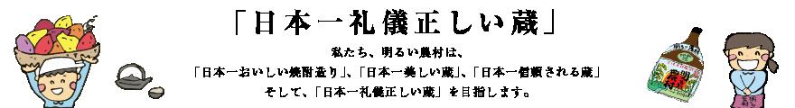 akarui-nouson.jp