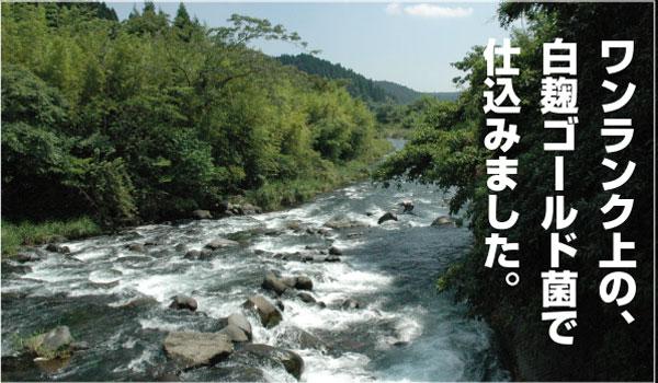 kirisimagawa_kanban