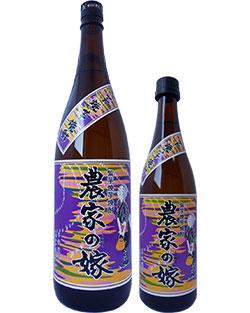 murasakiyome250