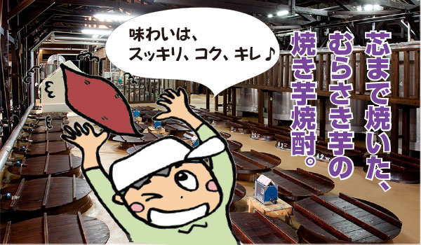 murasakiyome_kanban