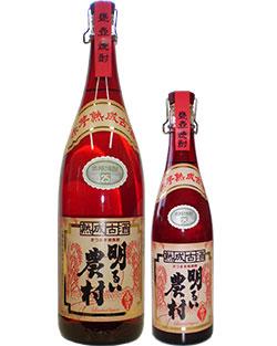 akaimojukusei250-313