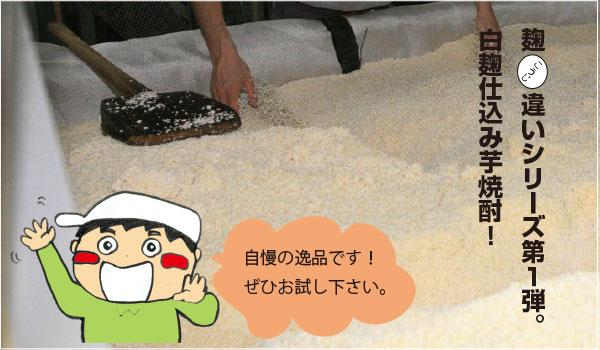 siroikaga_kanban