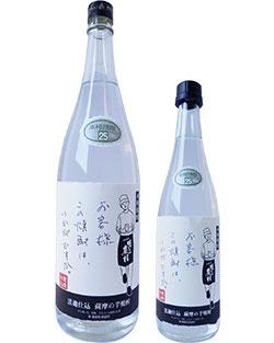 kuro-ikaga250-313