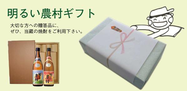 kanban_gift