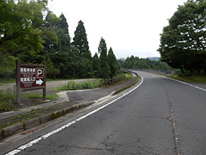 sinsuikyo-p1