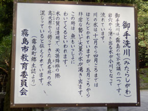 mitarasigawa5