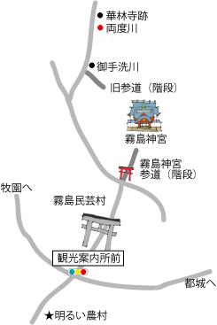 両度川への地図