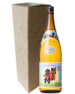 明るい農村 一升瓶(箱入)