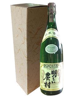 【夏限定】熟成古酒 明るい農村 一升瓶(箱入)
