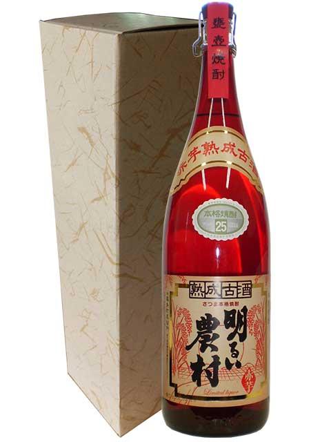 赤芋熟成古酒 明るい農村ギフト(箱入)