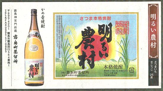 南日本新聞で紹介されました