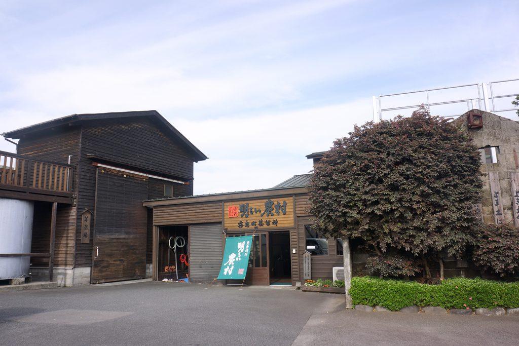 焼酎 蔵「霧島町蒸留所」の外観