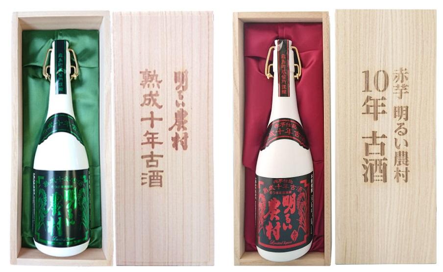 お中元 におすすめの 焼酎 明るい農村10年古酒と赤芋明るい農村10年古酒の商品画像。