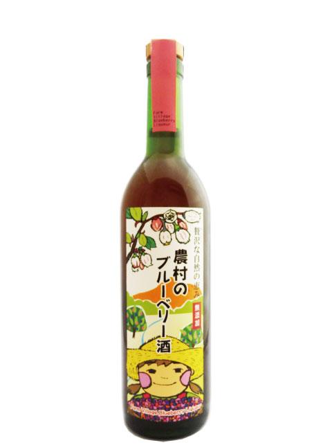 鹿児島県・霧島の特産品「ブルーベリー」と、かめ壺芋焼酎「明るい農村」を使った、農村のブルーベリー酒